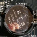 bios cmos beschleunigen tipps tricks batterie efi uefi